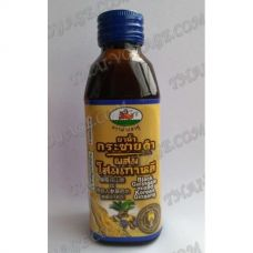 Therapeutic infusion of the root is Korean ginseng and black galingale Marutrong - TV001767