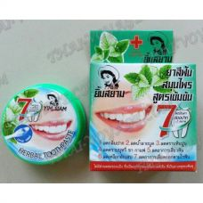 Thai herbal toothpaste with mint Yim Siam - TV001779