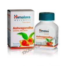 Ashvagandha Himalaya a tonic for the organism - IN001708-1609