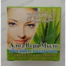Moisturizing and rejuvenating soap with Aloe Vera Darawadee - TV001815