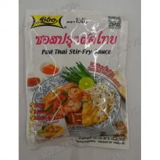 Sauce for cooking Thai dishes Pad Thai Lobo - TV001900
