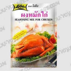 Eine Mischung von Gewürzen für das Huhn in Thai Lobo - TV001902