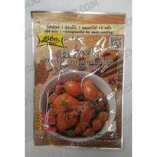Condimento per la carne e anatra Five Spice Lobo - TV001910
