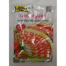Thai Gewürz zum Kochen gebratenem Schweinefleisch rot Lobo - TV001911