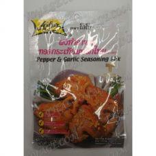Seasoning Lobo for cooking chicken - TV001912