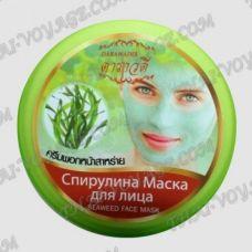 Витаминная тонизирующая маска для лица со спирулиной - TV001939