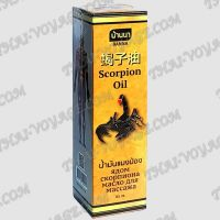 Massage oil based on the poison of Scorpion Banna - TV001966