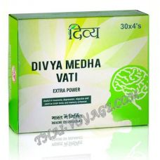 Divya Medha Vati Patanjali脳のより良い機能のための強壮剤 - IN002026-701