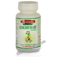 Genit生殖器健康GokshuradiグッグルBaidyanath - IN002073-1810