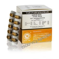 Varanadi Kwatham Kottakkal Ayurveda pour Perte de Poids - Varanadi Kwatham Kottakkal Ayurveda - IN002084-3206