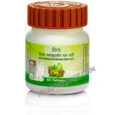 Divya Mahasudarshan Ghan Vati Patanjali-Divya Mahasudarshan Ghan Wati Patanjali-IN002093-631
