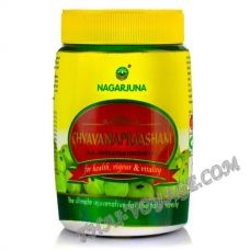 Chyavanprash Nagarjuna - IN002103-228