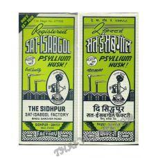Abführmittel Sat Isabgol Sidhpur - Sat Isabgol Sidhpur - IN002104-1804