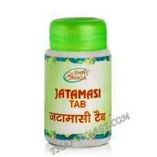 Aider le système nerveux Jatamasi Tab Shri Ganga - Jatamansi Sri Ganga - IN002179-515