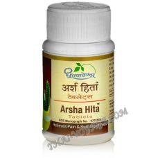 Hemorrhoid Treatment Arsha Hita Dhootapapeshwar - IN002192-1038