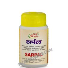 Antistress Sarpal Shri Ganga - IN002213-508
