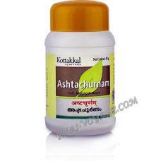Amélioration de la digestion Ashtachurnam Kottakkal Ayurveda - IN002220-3306
