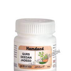 Antiparasitic agent Qurs Deedan Jadeed Hamdard - IN002263-2506