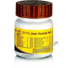 Anti-bronchodilator jwar Nashak Vati Patanjali - IN002274-609