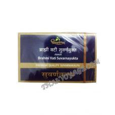 Brain tonic Brahmi Vati Suvarnayukta Dhootapapeshwar - IN002277-s0088