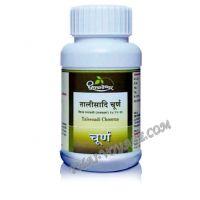 الجهاز التنفسي والهضمي Taleesadi Choorna Dhootapeshwar - IN002282-1106