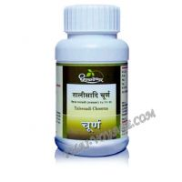 Appareil respiratoire et digestif Taleesadi Choorna Dhootapapeshwar - IN002282-1106
