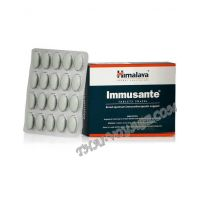 Stärkung der Immunität Immusante Himalaya - IN002283-1705