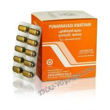 Anti症および利尿プナルナバディクワタムKottakkalアーユルヴェーダ - IN002286-3215