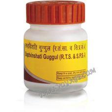 Treatment of joint diseases Saptvinshati Guggul Patanjali - IN002287-614