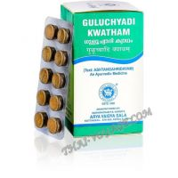 For Allergy treatment Guluchyadi Kwatham Kottakkal Ayurveda - IN002291-3239