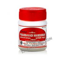For thyroid Punarnavadi Manduram Kottakkal Ayurveda - IN002292-3301