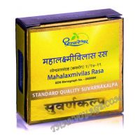 The recovery of the body Mahalaxmivilas Rasa Dhootapapeshwar - IN002296-s0089