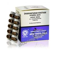 Restoration of the reproductive system Dhanvantaram Kwatham Kottakkal Ayurveda - IN002297-3222