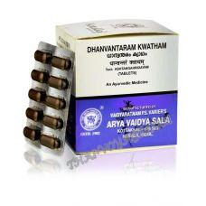 Restauration du système reproducteur Dhanvantaram Kwatham Kottakkal Ayurveda - IN002297-3222