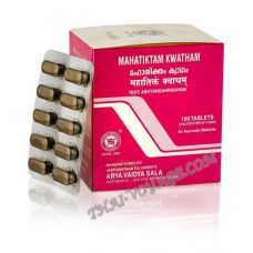 Treatment of skin diseases Mahatiktam Kwatham Kottakkal Ayurveda - IN002300-3219