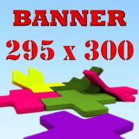 Advertising banner on the left - RB-0001