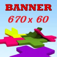 Advertising banner at the bottom of the site - RB-0003