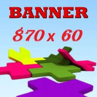 Advertising banner of the partner in the top - RB-0004