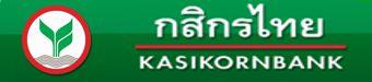Payment to an account atKasikornbank