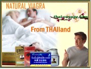 Viagra from Thailand catalog number 1