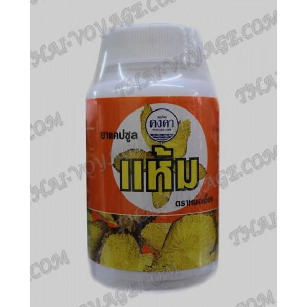 Капсулы для лечения сахарного диабета Haam Kongka Herb (Таиланд)