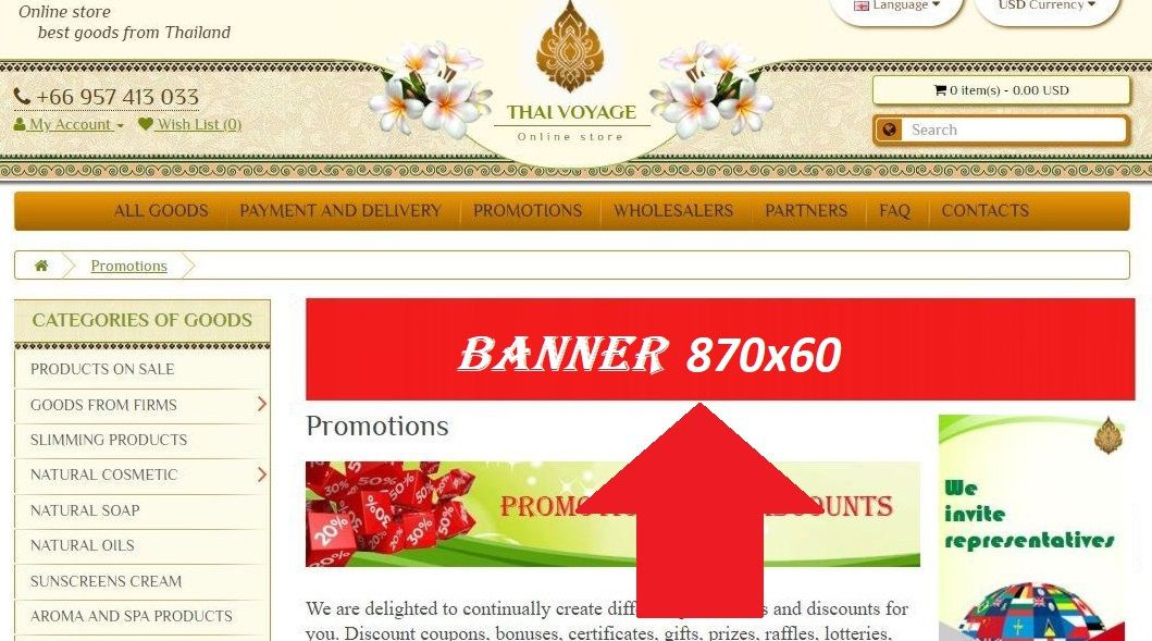 Place an advertisement on the site