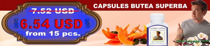 Buy capsules for potency Butea Superba in the online store Thai Voyage
