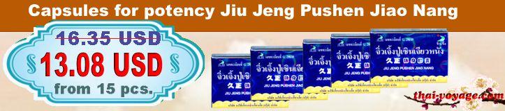 Buy Potency Capsules Jiu Jeng Pushen Jiao Nang in the online store Thai Voyage