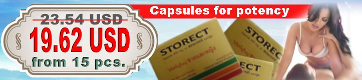 Buy Storect Capsules for Good Sex