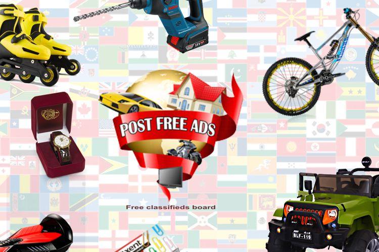 إعلانات مجانية
