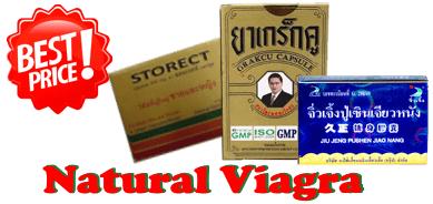 購入Viagra、Tongkat ali